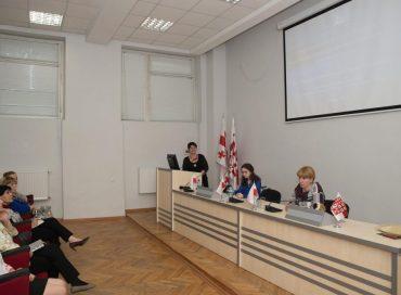 დოქტორ დვორა კატჩევიჩის (ვაიცმანის სამეცნიერო ინსტიტუტი, ისრაელი) საჯარო ლექცია - 22 მაისი, 2015 წელი