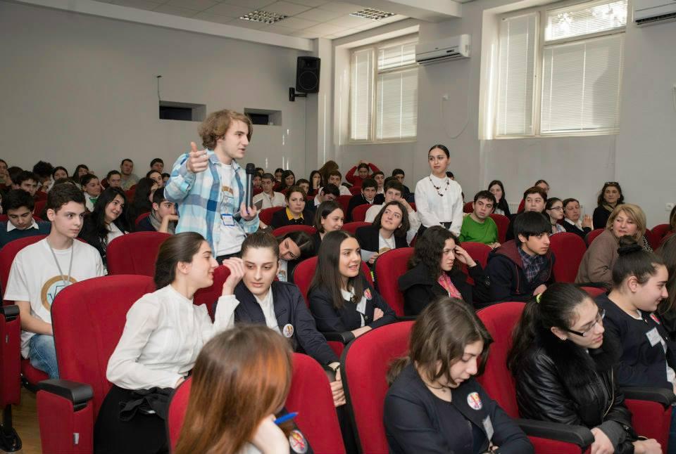 მოსწავლეთა მეორე ეროვნული კონფერენცია – 14 მარტი, 2015 წელი