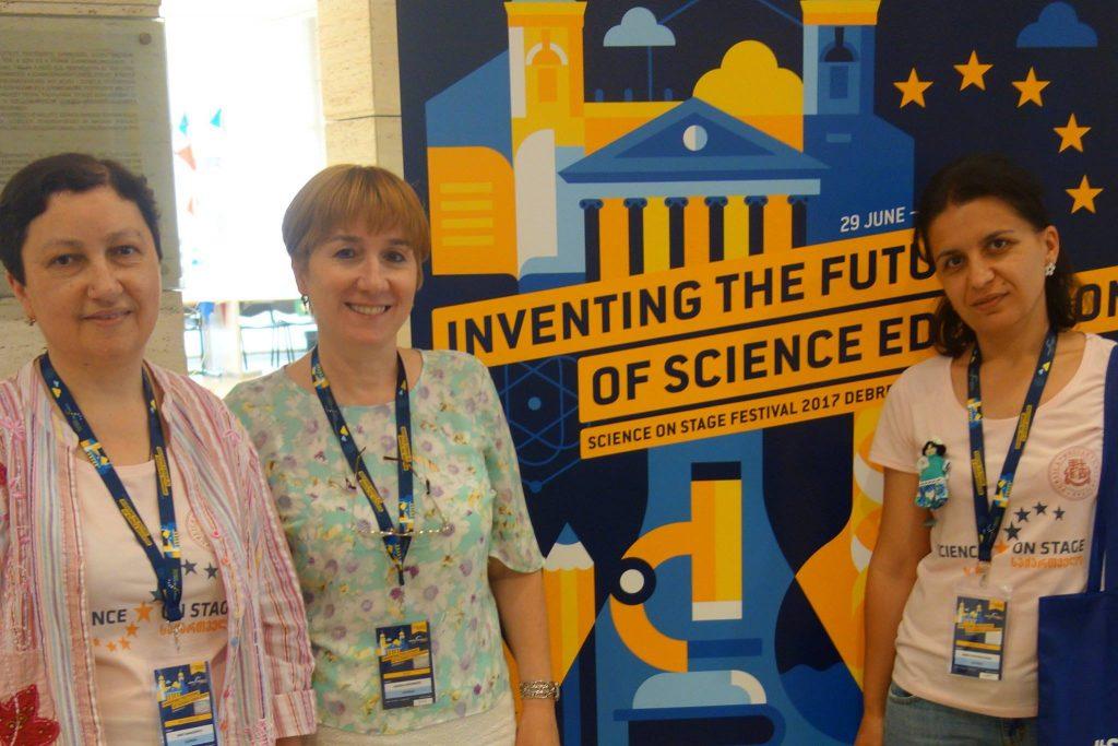 საქართველო SCIENCE ON STAGE 2017 ფესტივალზე - 29 ივნისი - 2 ივლისი, 2017 წელი