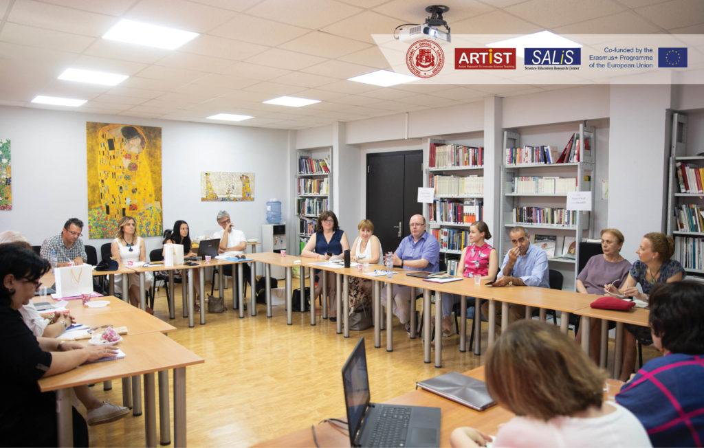 ERASMUS   პროექტ ARTIST - ის კონსორციუმის შეხვედრა -  27 ივნისი, 2018 წელი