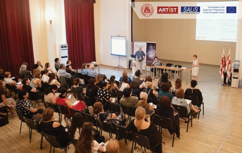 საერთაშორისო კონფერენცია პრაქტიკული კვლევის შესახებ - 26 ივნისი, 2018 წელი