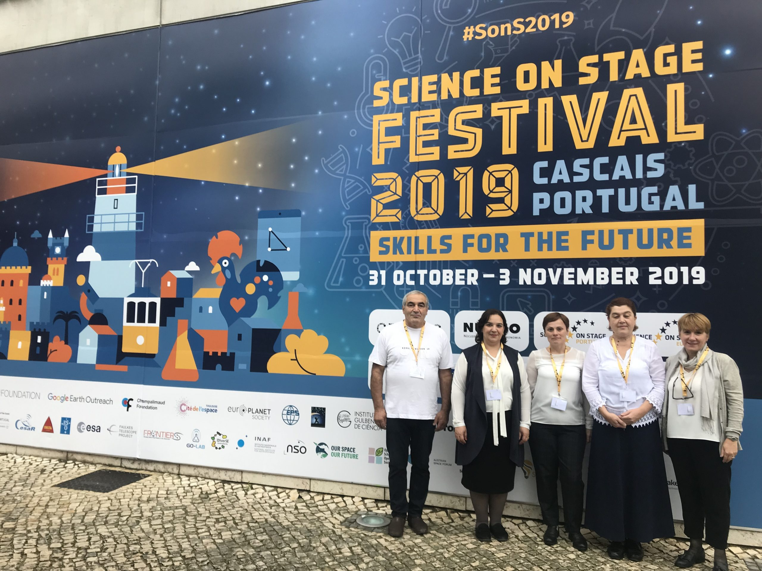 Science on Stage საერთაშორისო ფესტივალი პორტუგალიაში